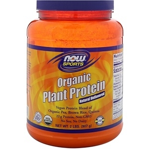 Now Organic Plant Protein 907 g 0