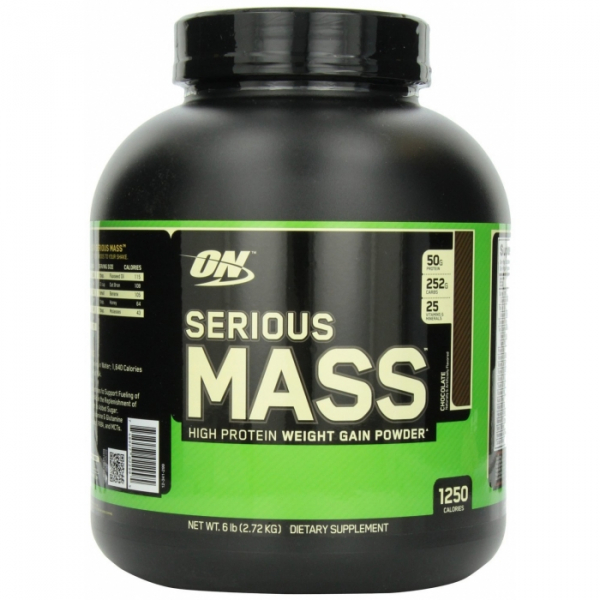 ON Serious Mass 2.7 kg 0