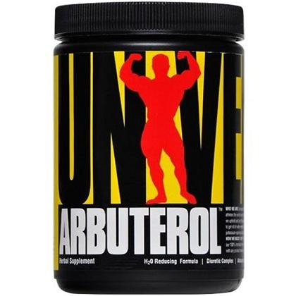 universal-arbuterol-1
