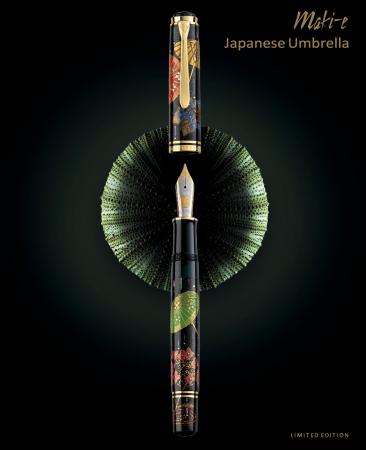 Stilou Pelikan Editie Limitata Maki-e Umbrella1