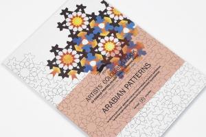Carte de colorat pt Adulti - Artist Arabian Patterns - Pepin