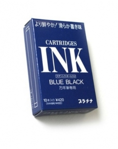 Cartuse Cerneala Platinum Blue Black 1.2 ml set 10 buc
