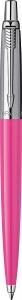 Pix Parker Jotter 60th Anniversary Edition Pink