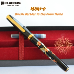Stilou Platinum Maki-e Brush Warbler in the Plum Three