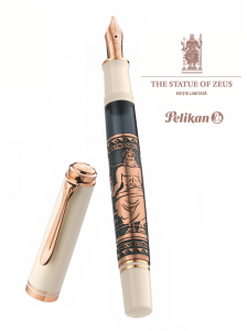 "Stilou Pelikan ""The Statue of Zeus"" Editie Limitata"