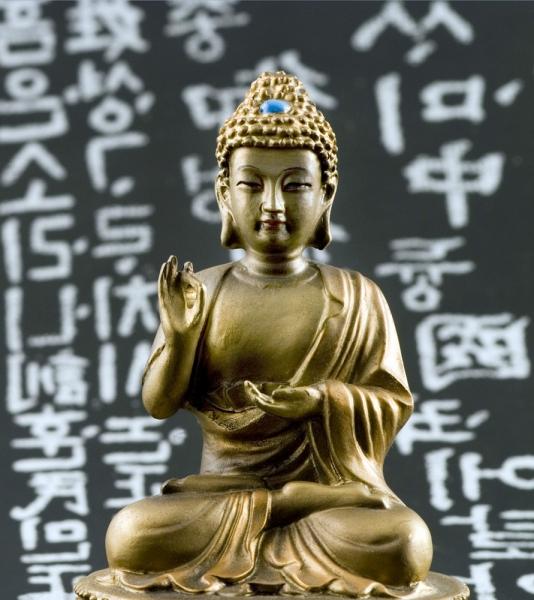 Fototapet FTL 1622 Buddha