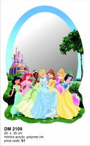 Oglinda DM2109 Printesele Disney