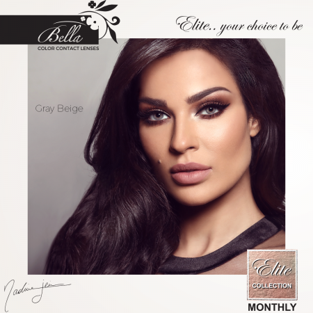 Bella Elite Collection Grey Beige - Grey Contact Lenses Quarterly - 90 wears (2 lenses/box)